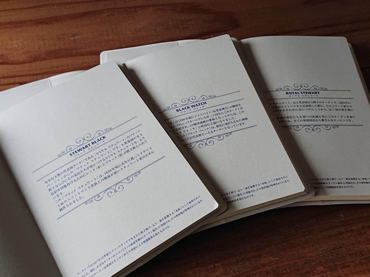 Tartan check note 小物もトラディショナルでタータンチェックのノート