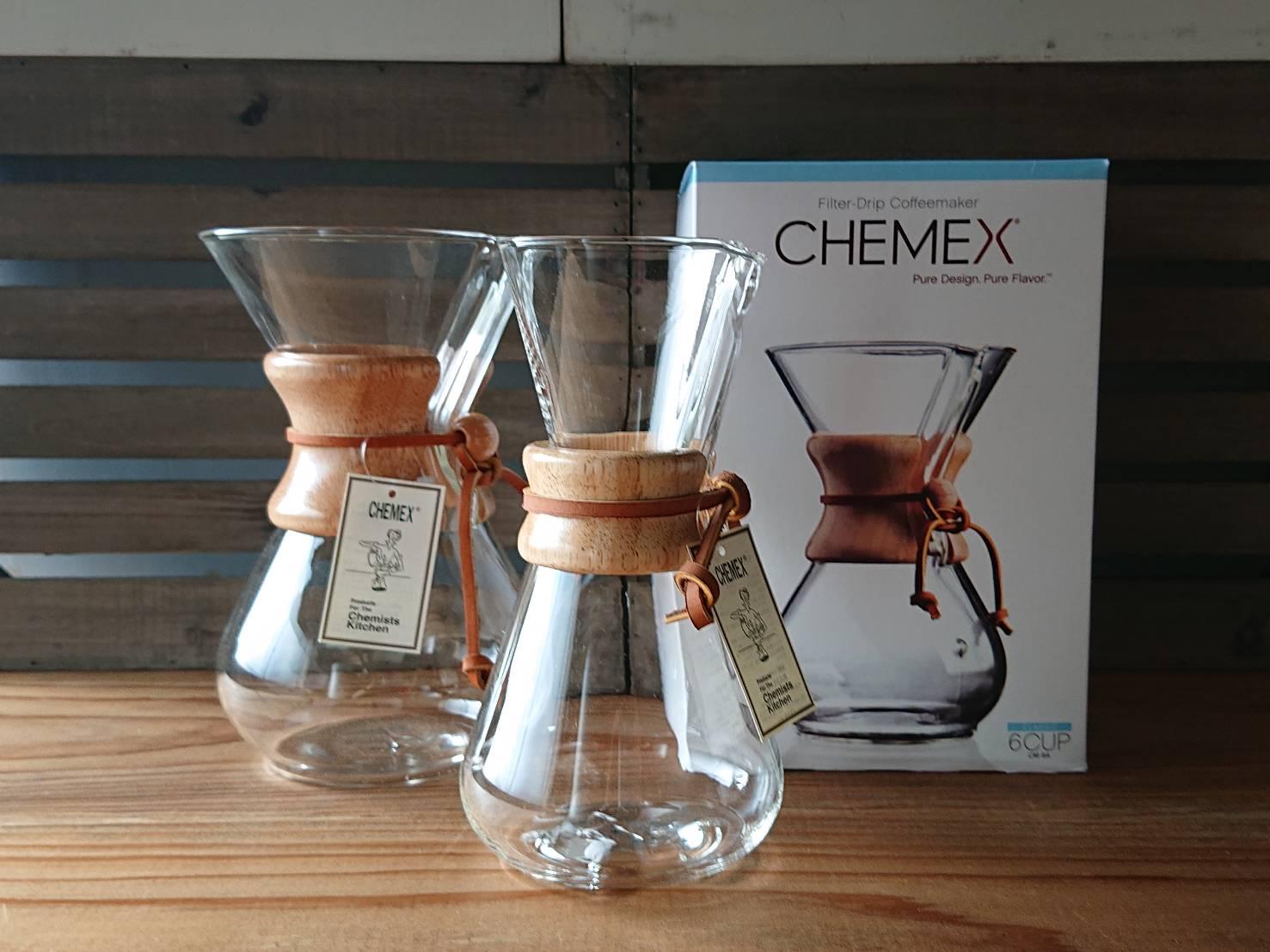 CHEMEX COFFEE MAKER 置いてあるだけで絵になるケメックス コーヒーメーカー