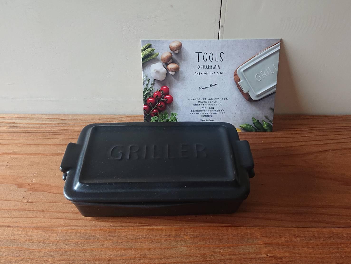 Griller mini グリラーミニサイズ再入荷