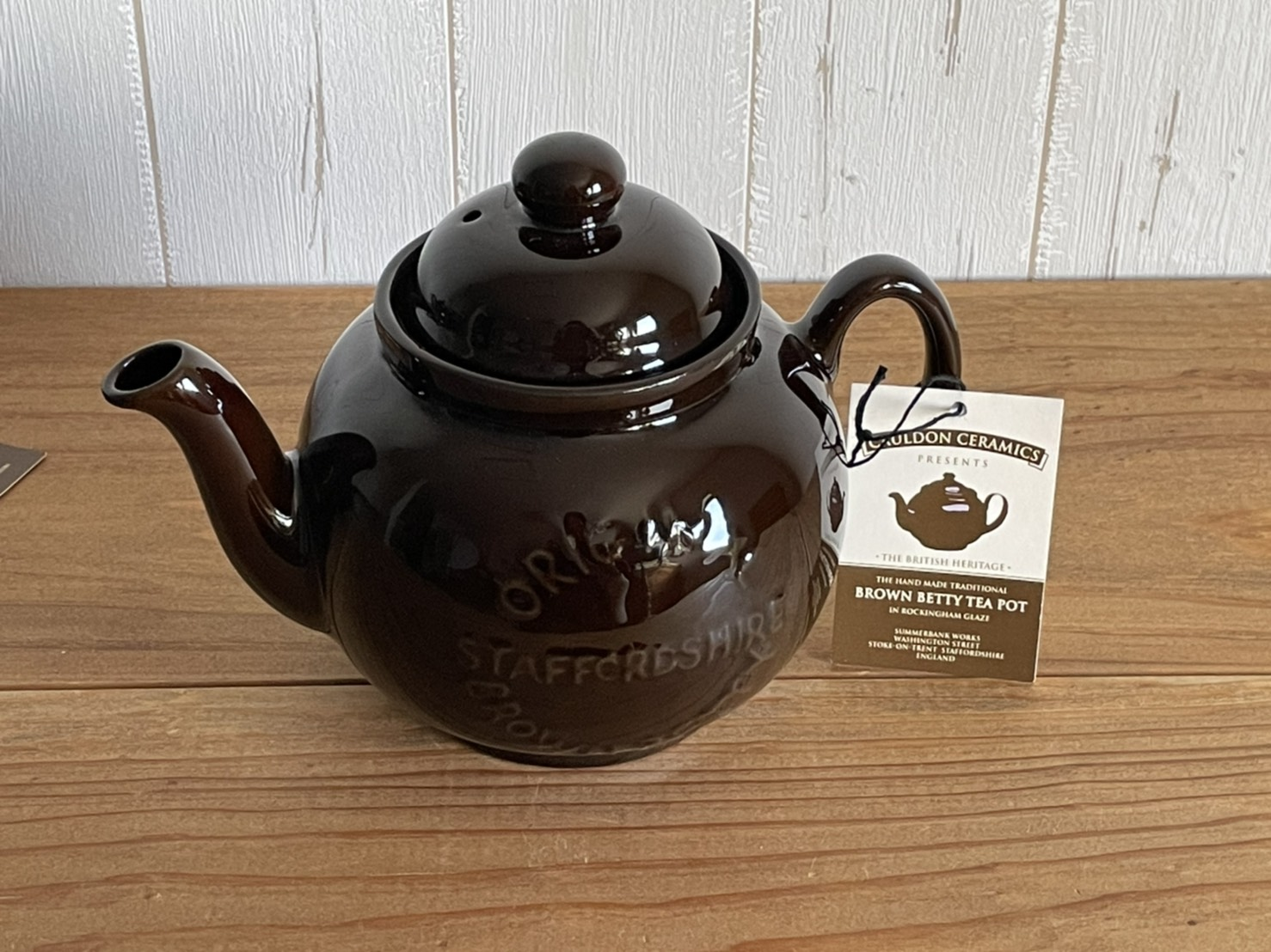 BROWN BETTY TEA POT
